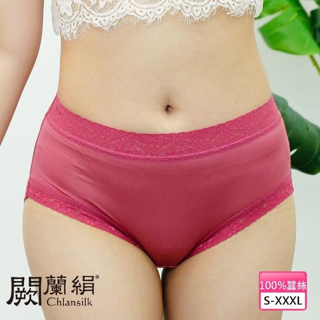【Chlansilk 闕蘭絹】細緻柔滑40針100%蠶絲中高腰內褲(酒紅)