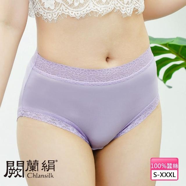 【Chlansilk 闕蘭絹】細緻柔滑40針100%蠶絲中高腰內褲(紫)