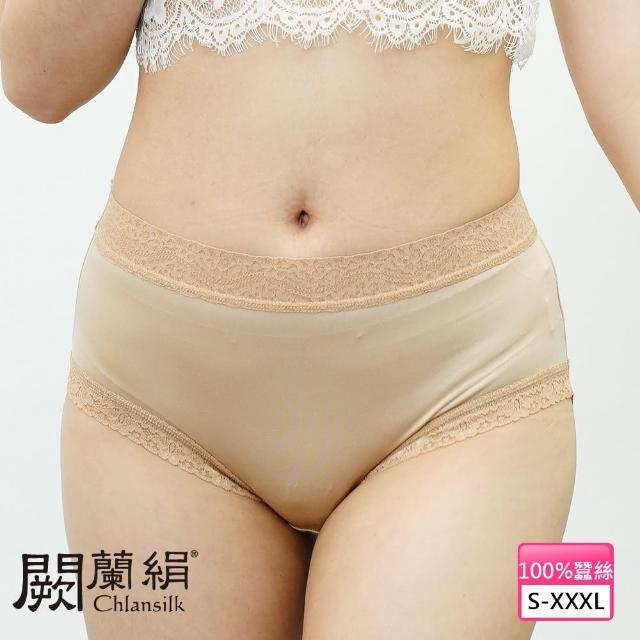 【Chlansilk 闕蘭絹】細緻柔滑40針100%蠶絲中高腰內褲(膚)