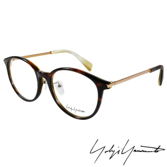 【Y-3 山本耀司】Yohji Yamamoto 日本東京精湛工藝圓框光學眼鏡(深琥珀-YY1024-111)