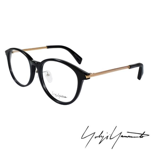 【Y-3 山本耀司】Yohji Yamamoto 日本東京精湛工藝圓框光學眼鏡(黑金-YY1024-019)