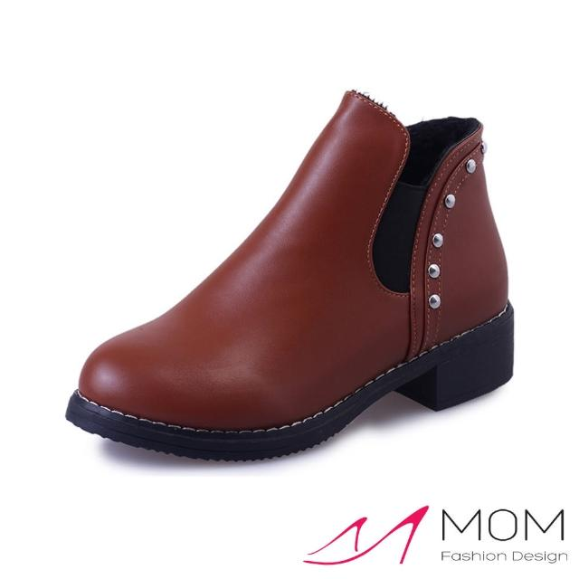 【MOM】英倫風鉚釘飾彈力靴口時尚低跟馬丁短靴(棕)