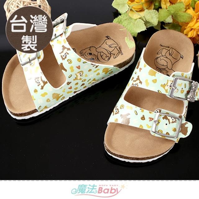 【魔法Baby】男女童鞋 台灣製迪士尼松鼠奇奇蒂蒂正版休閒拖鞋(sd3217)