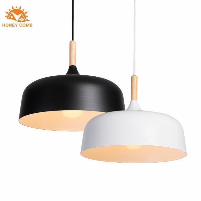 【Honey Comb】北歐風餐廳單吊燈白色黑色(KC1458-KC1459)