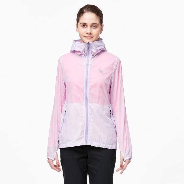 【Wildland 荒野】女N66透氣抗UV輕薄外套(粉紫色)