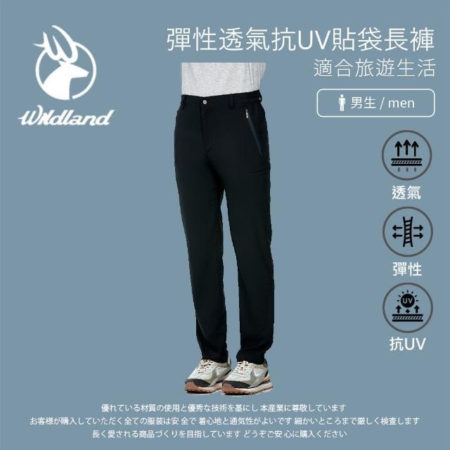 【Wildland 荒野】男 彈性透氣抗UV貼袋長褲3L-黑色 0A91308-54(休閒下著/休閒褲/薄長褲/大尺碼)