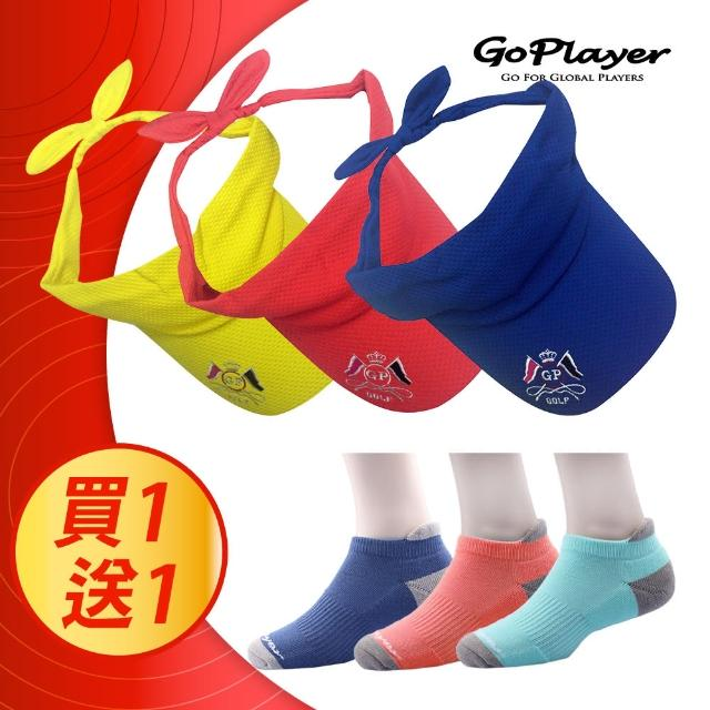 【GoPlayer】女遮陽中空帽(中空帽 空心帽 遮陽帽 防曬帽)