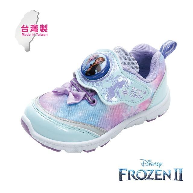 【Disney 迪士尼】冰雪奇緣2 電燈款 運動鞋 紫光水(FNKX14236正版授權)