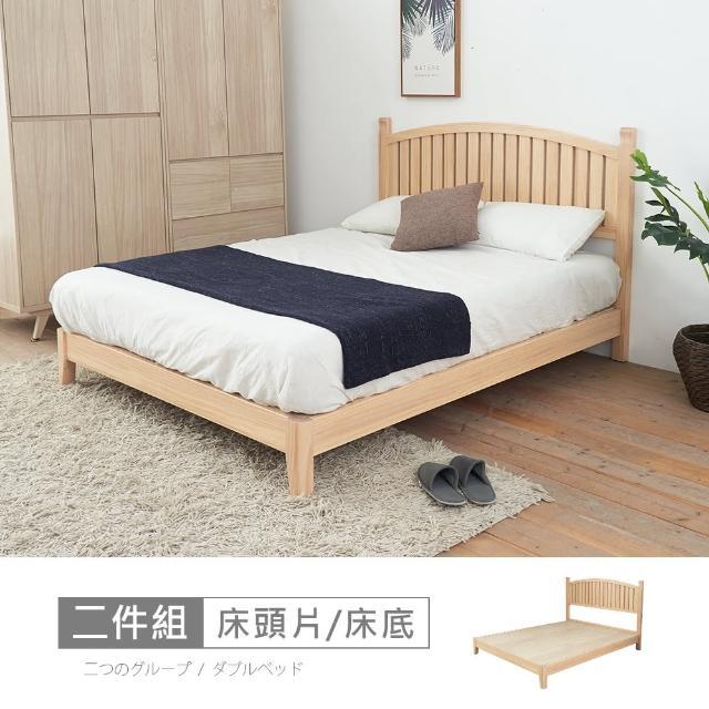 【時尚屋】[VRZ9]丹麥3.5尺實木加大單人床-不含床頭櫃-床墊(免運費 免組裝 臥室系列)