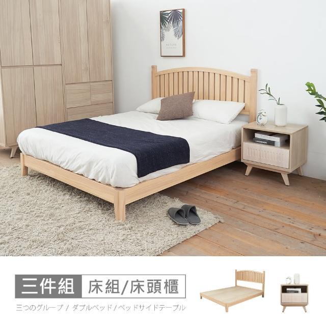 【時尚屋】[VRZ9]丹麥5尺床片型3件組-床片+床架+床頭櫃-白-不含床墊(免運費 免組裝 臥室系列)