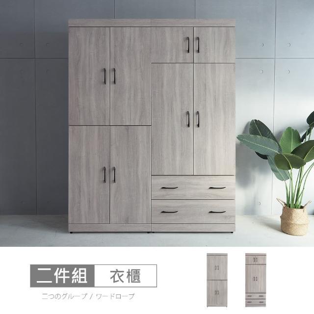 【時尚屋】[5V21]凱爾5.2尺雙吊二抽衣櫃5V21-KR012+KR014(免運費 免組裝 衣櫃)