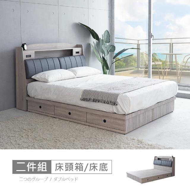 【時尚屋】[5V21]凱爾三抽床箱型5尺雙人床5V21-KR007+KR008-不含床墊-床頭櫃(免運費 免組裝 臥室系列)