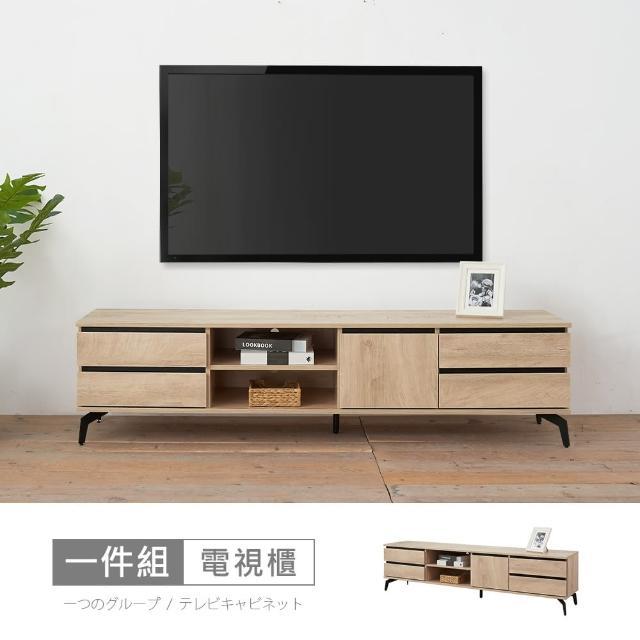 【時尚屋】[5V21]達斯琪6尺電視櫃5V21-S018(免運費 免組裝 電視櫃)