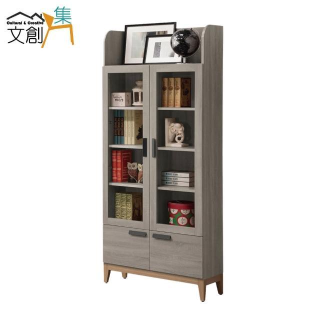 【文創集】克羅托 現代2.7尺四門書櫃/收納櫃