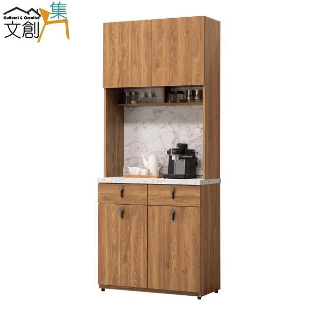 【文創集】珊德 現代2.7尺四門二抽餐櫃/收納櫃組合(上+下座)