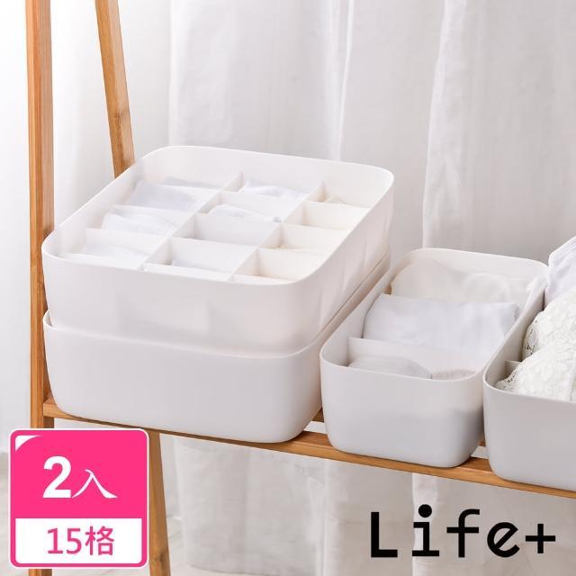 【Life+】分隔置物收納盒15格 2入組