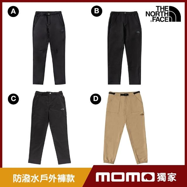 【The North Face】MOMO限時優惠-北面男女款防潑水戶外休閒褲(7款任選)