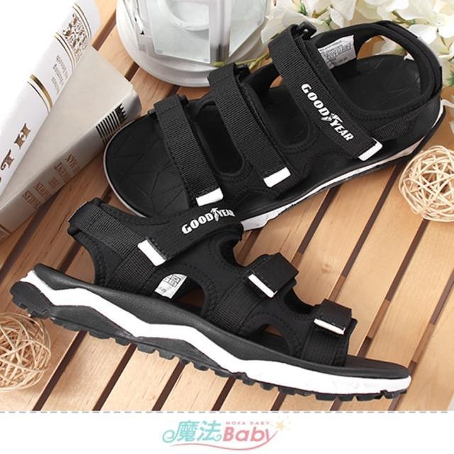【魔法Baby】女運動鞋 彈力緩震耐磨時尚運動涼鞋(sa12670)