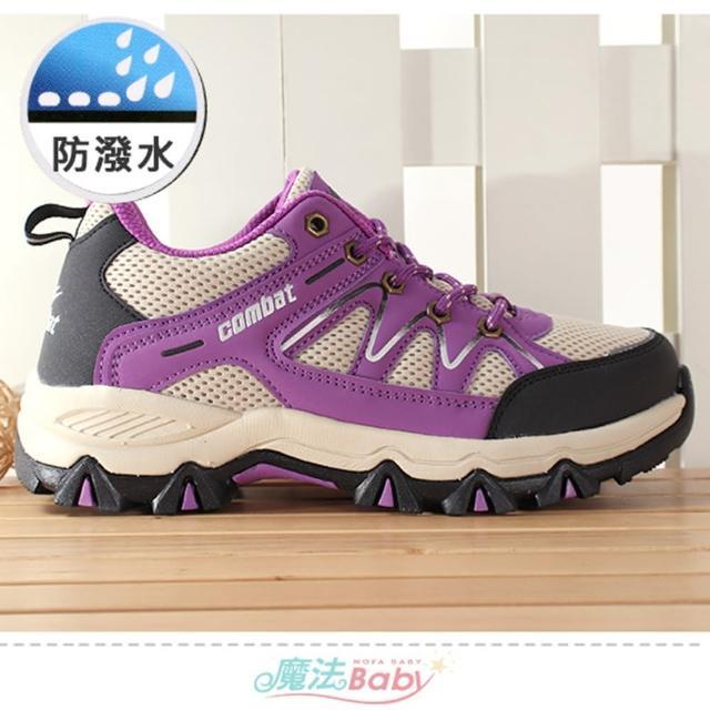 【魔法Baby】女運動鞋 耐磨大底防潑水越野健走郊山鞋(sd7374)