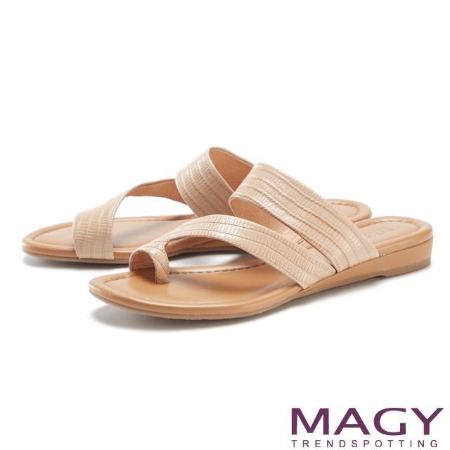 【MAGY】斜邊龍骨紋牛皮套指 女 拖鞋(裸色)