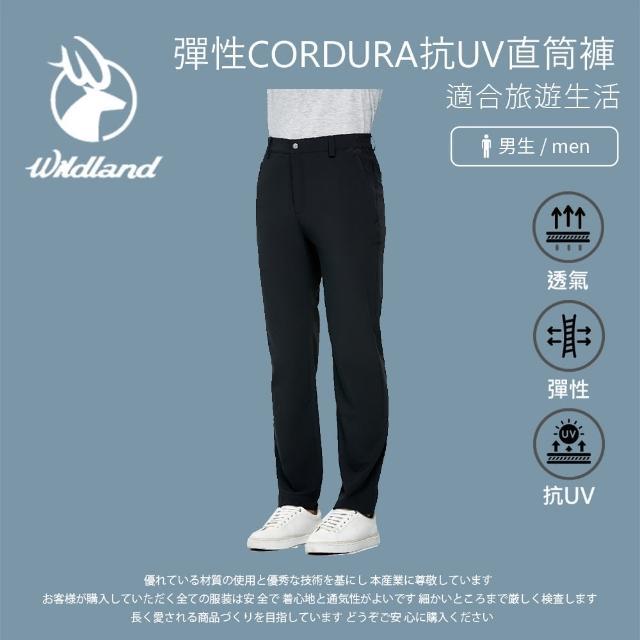 【Wildland 荒野】男 彈性CORDURA抗UV直筒褲3L~5L-黑色 0A91310-54(休閒下著/休閒褲/薄長褲/大尺碼)