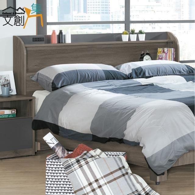【文創集】肯雅 現代5尺雙人收納床頭箱(不含床底+不含床墊)