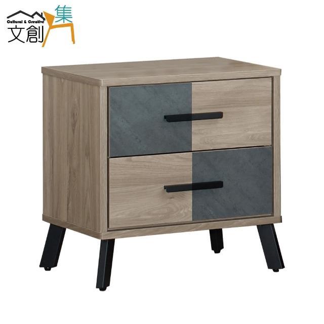 【文創集】贊比 現代1.6尺二抽床頭櫃/收納櫃
