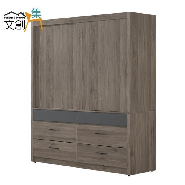 【文創集】肯雅 現代5尺推門六抽衣櫃/收納櫃