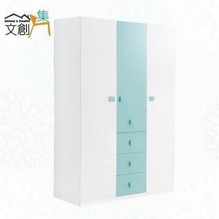 【文創集】格斯   現代4尺三門四抽衣櫃/收納櫃