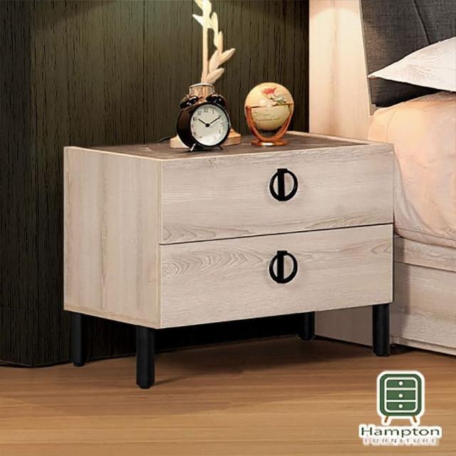 【Hampton 漢汀堡】潔瑪2尺床頭櫃(一般地區免運費/床頭櫃/櫥櫃/邊櫃/收納櫃)