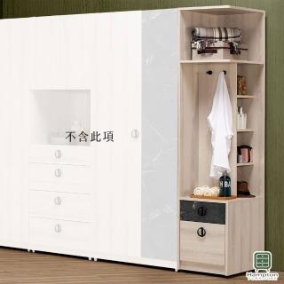 【Hampton 漢汀堡】潔瑪1.5尺二抽右桶衣櫥(一般地區免運費/衣櫥/衣櫃)
