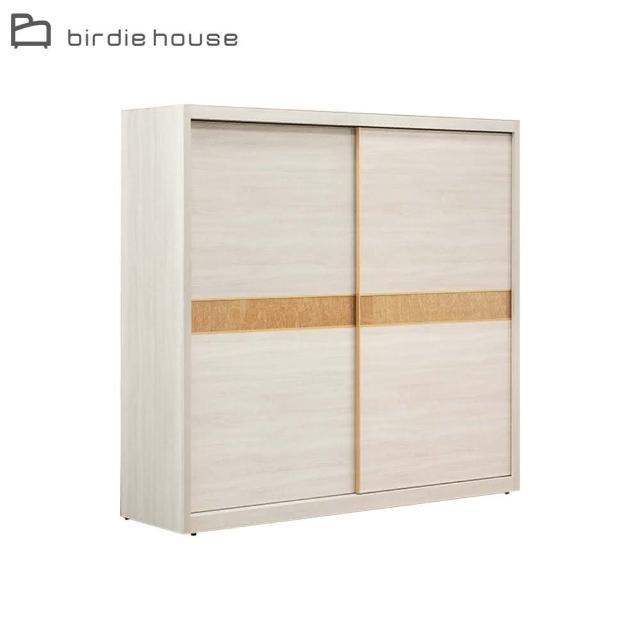 【柏蒂家居】洛琳6.6尺推門衣櫃/衣櫥