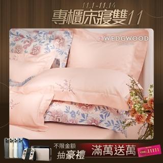 【WEDGWOOD】400織長纖棉刺繡床包被套枕套四件組-櫻花春蕾(加大)