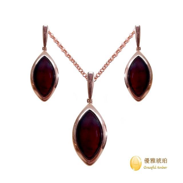 【優雅琥珀】來自波羅地海 精美紅珀項鍊+耳環套組(925純銀鍍玫瑰金 菱形設計套組)