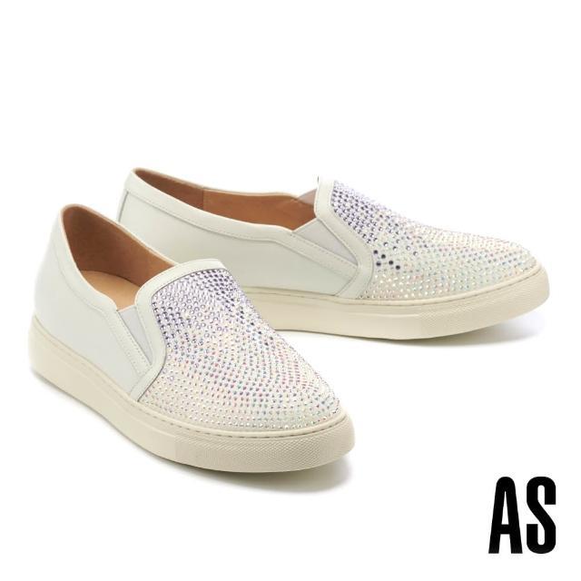 【AS 集團】經典異材質拼接漸層排鑽厚底休閒鞋(白)