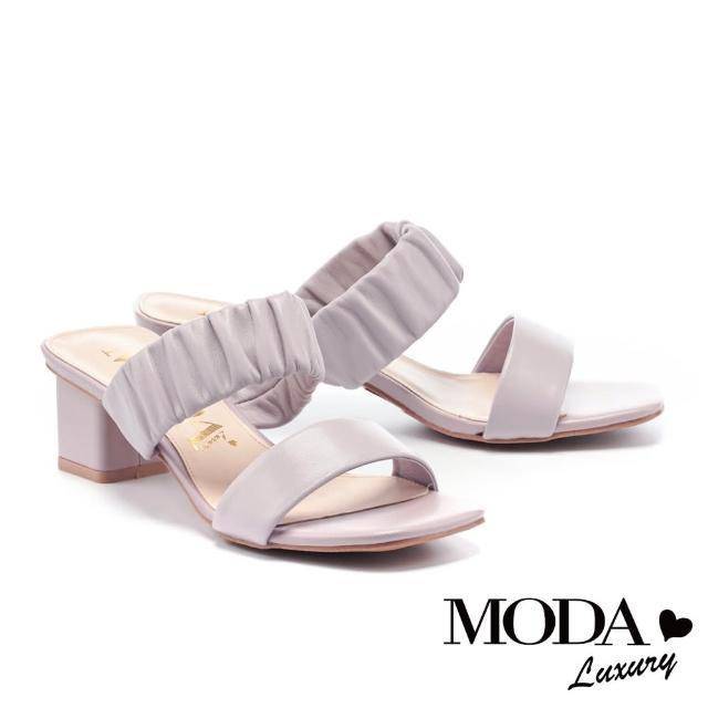 【MODA Luxury】甜美浪漫系抓皺羊皮一字高跟拖鞋(紫)