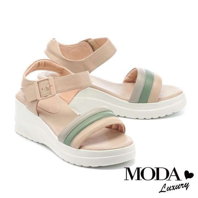 【MODA Luxury】潮感個性休閒撞色牛皮厚底涼鞋(米)