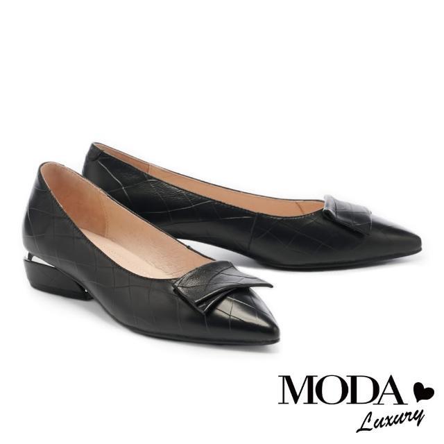 【MODA Luxury】日常都會時髦菱格壓紋羊皮尖頭低跟鞋(黑)