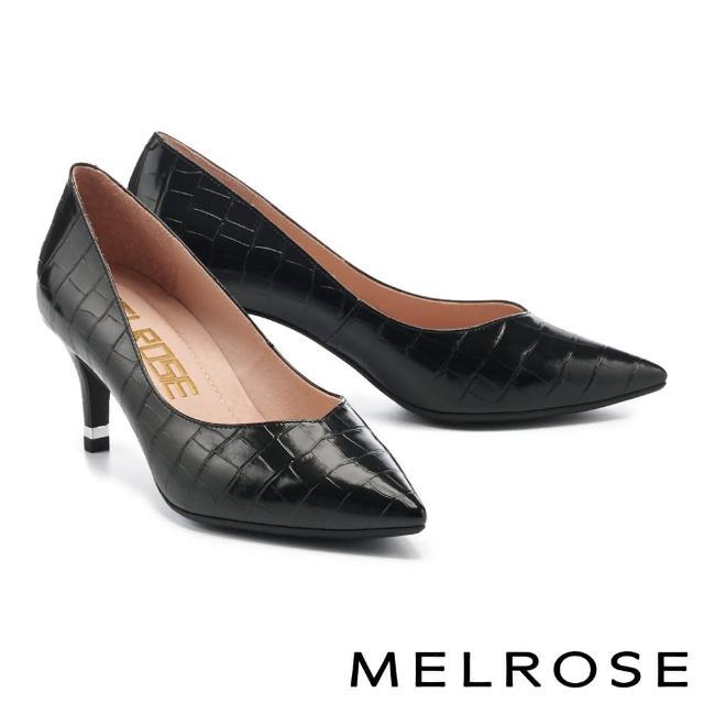 【MELROSE】經典時髦鱷魚壓紋質感皮革尖頭高跟鞋(黑)