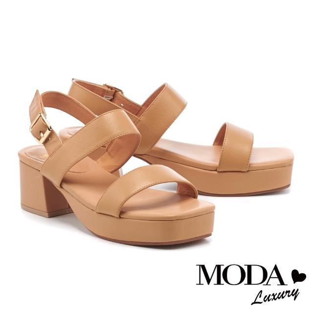 【MODA Luxury】簡約俐落一字繫帶牛皮方釦高跟涼鞋(杏)