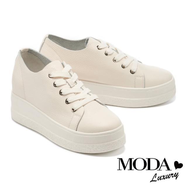 【MODA Luxury】日常潮態百搭全真皮綁帶厚底休閒鞋(白)