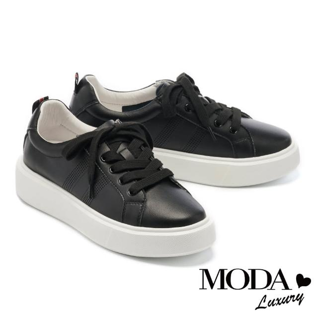 【MODA Luxury】簡約率性斜紋沖孔全真皮厚底休閒鞋(黑)