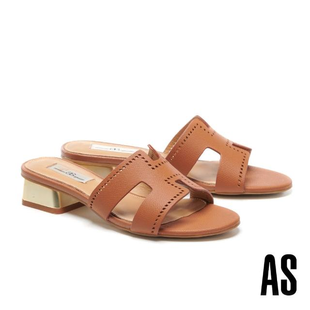 【AS 集團】金屬風質感純色全真皮低跟拖鞋(咖)