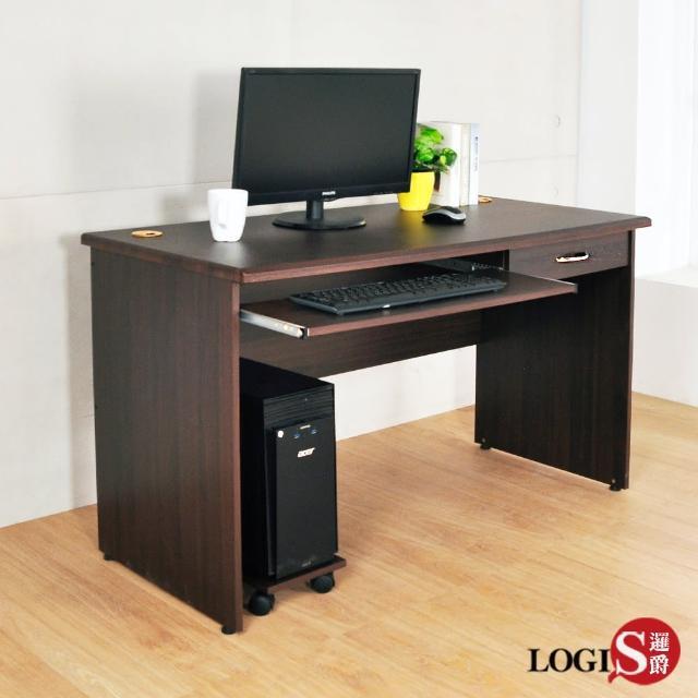 【LOGIS】100%台製實用電腦桌(辦公桌)
