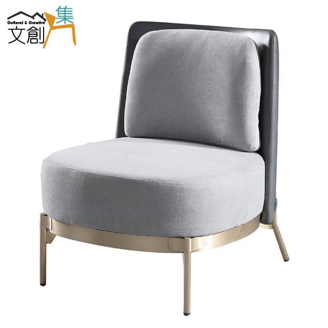 【文創集】馬爾地夫 現代灰亞麻布單人座無扶手沙發椅