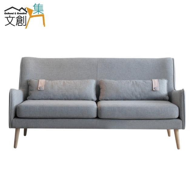 【文創集】提里西 簡約灰亞麻布三人座沙發椅