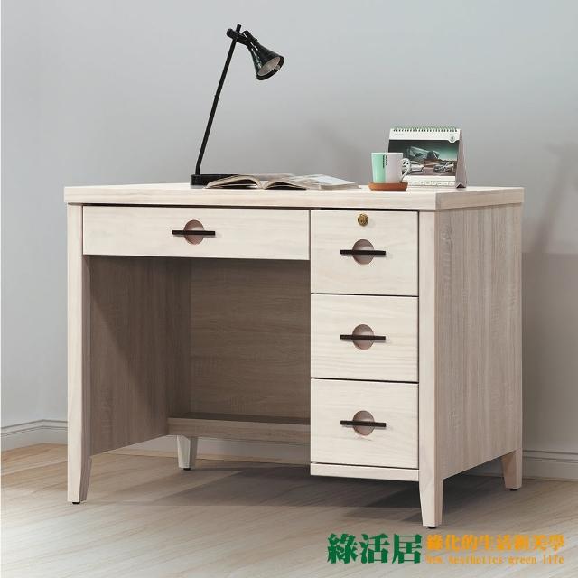 【綠活居】馬爾 現代3.5尺四抽書桌