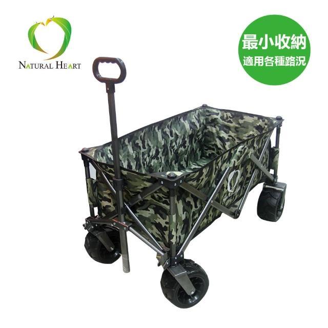 【Natural Heart】快速收納最小 多用途 野餐露營拉車/ 拖車/ 折疊寵物推車(加大輪適用各路面)