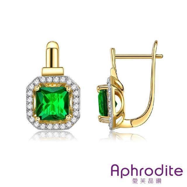 【Aphrodite 愛芙晶鑽】華貴綠晶璀璨寶石方鑽造型耳環(黃金色)