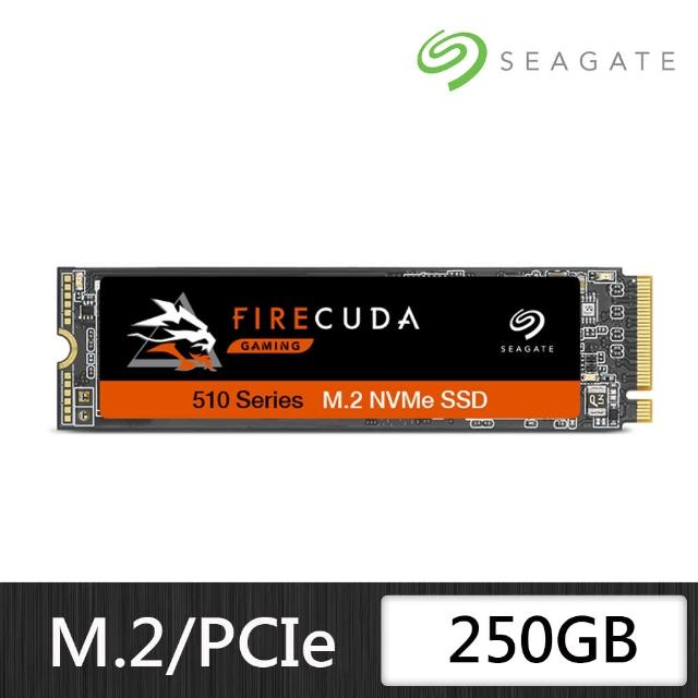 【SEAGATE 希捷】FireCuda 510 火梭魚 250G M.2 2880 PCIe Gen SSD固態硬碟(ZP250GM3A001)